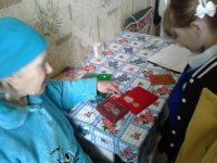Труляева Рита Васильевна
